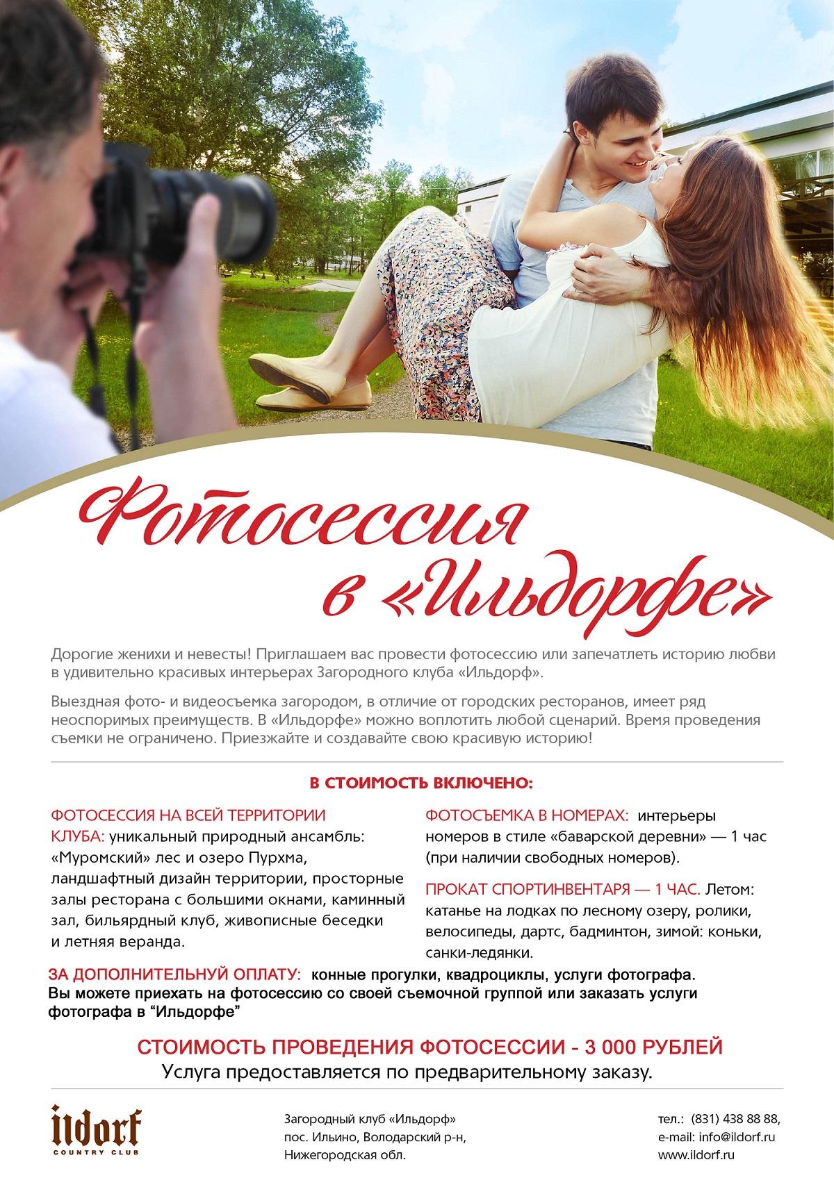 сайт знакомств в белгороде без регистрации бесплатно и без вип